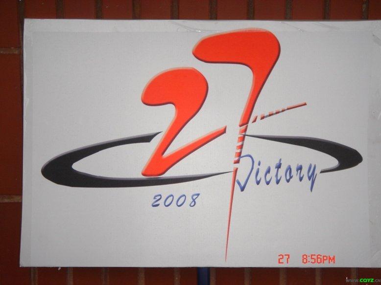 班徽设计图片及寓意 2班班徽设计图片 班牌设计图片图片