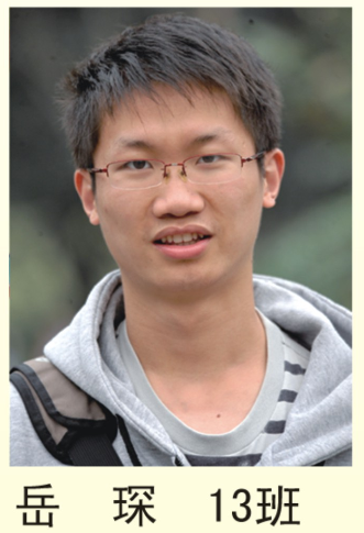 江西省高考文理科状元:从小就梦想考北大