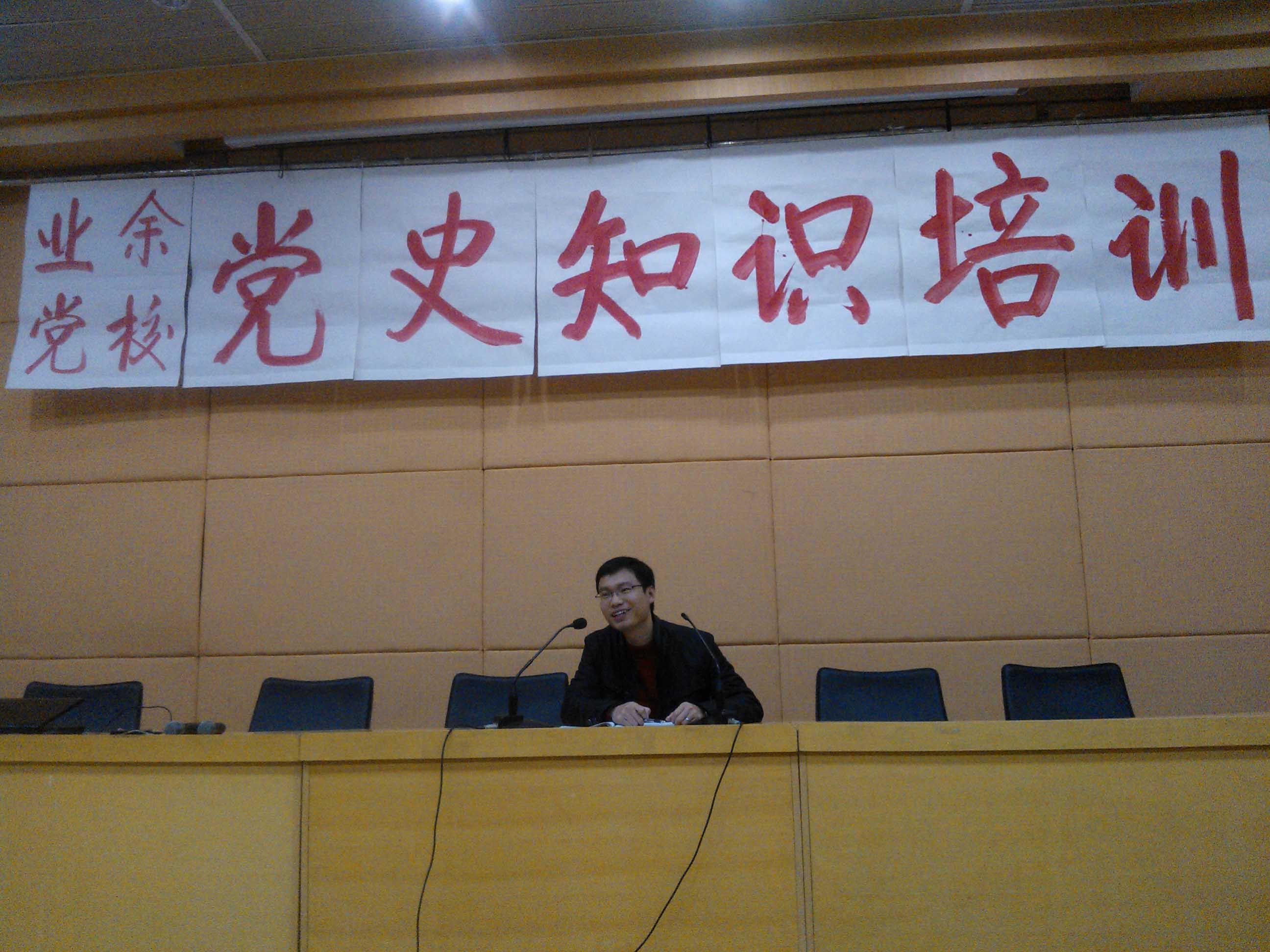 高2014级党支部工作简报