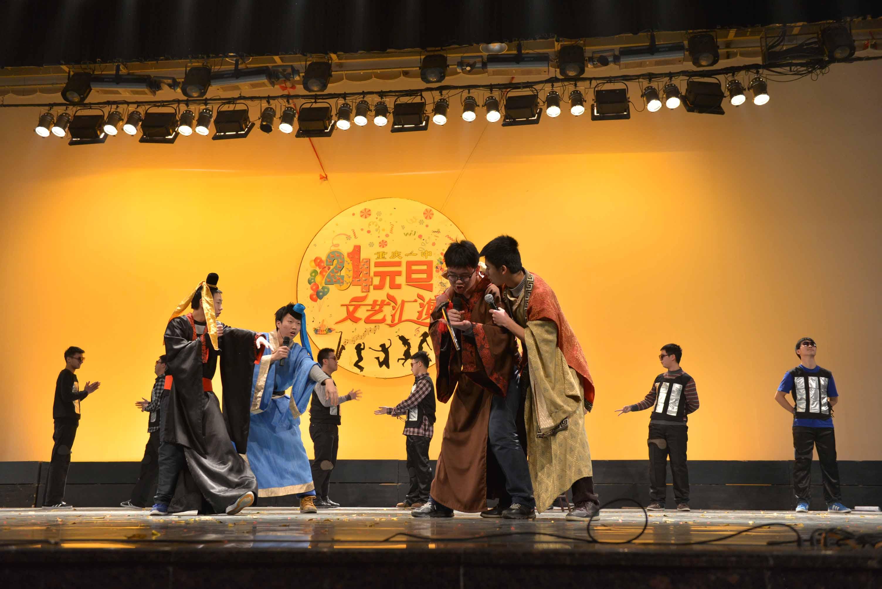 重庆一中2014年元旦文艺汇演(高2015级图组)
