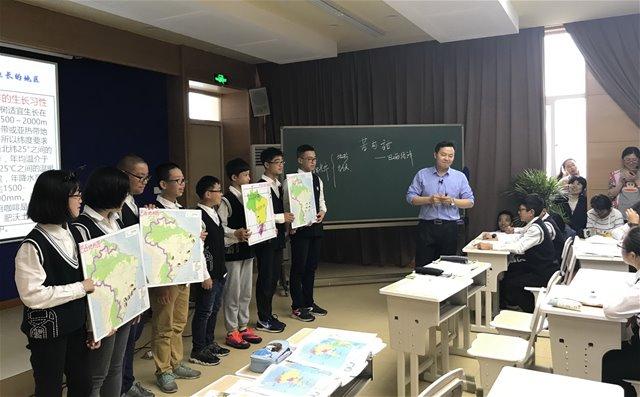 获 2017年重庆市初中地理优质课大赛一等奖图片