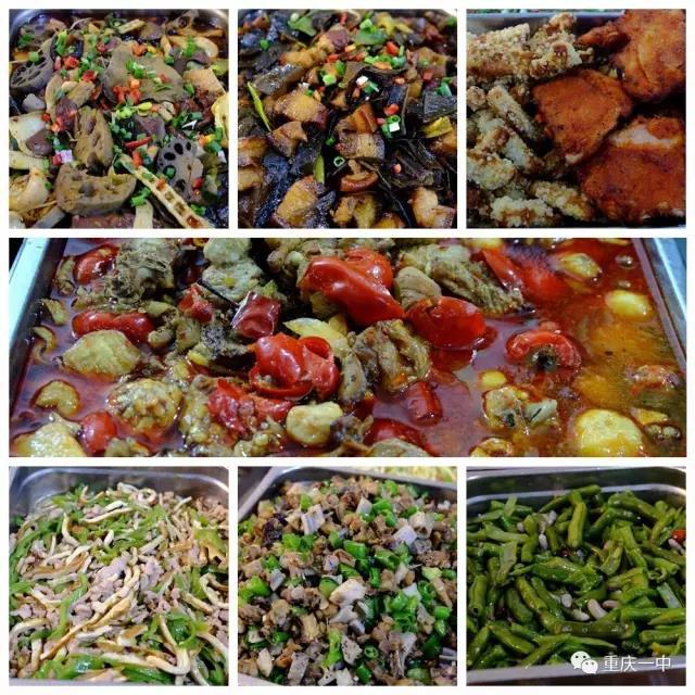 做法上的一中,探访食堂中的重庆一中传说舌尖食谱大全学生机及料理图片
